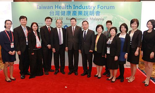 【國際交流】台灣健康產業團隊 赴馬拓銷成功經驗