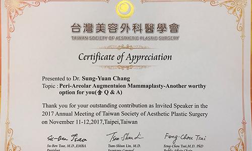 【學術交流】張松源醫師應邀擔任台灣美容外科隆乳新技術講師